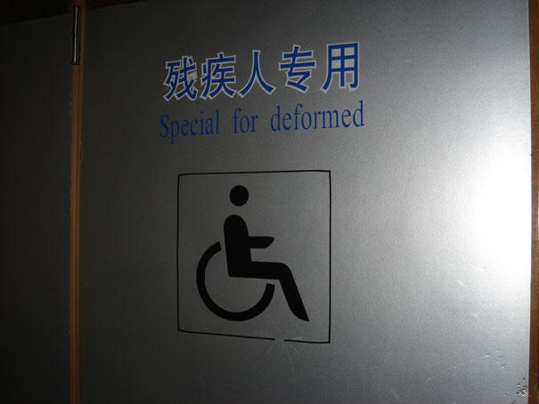 Prevajanje - Prevajalska agencija