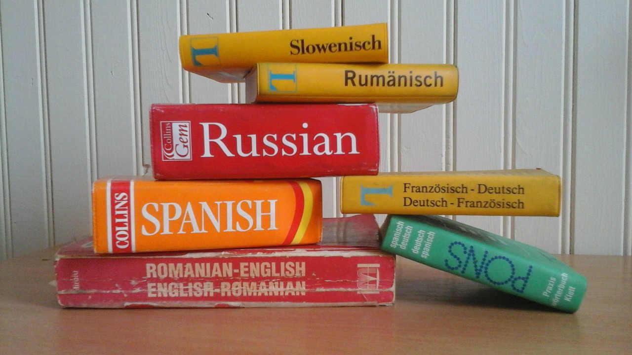Prevajanje kot umetnost